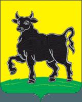 gerb-syzrani-2002-g Город Сызрань в Самарской области Посреди РУ Самарская область