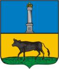 gerb-syzrani-22-dekabrja-1780-g Город Сызрань в Самарской области Посреди РУ Самарская область