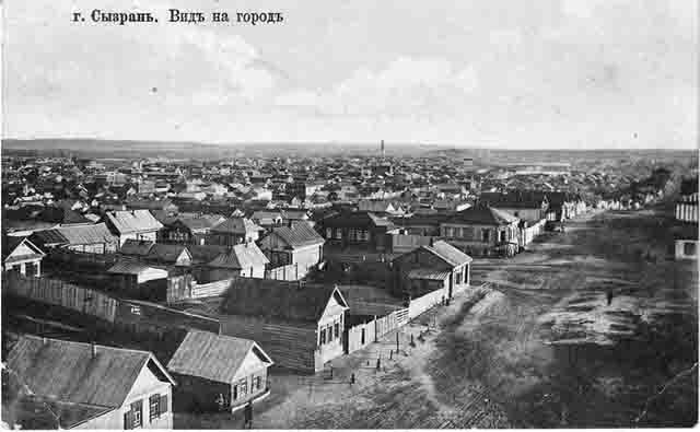 syzran Город Сызрань в Самарской области Посреди РУ Самарская область