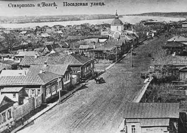 toljatti-1 Город Тольятти в Самарской области Посреди РУ Самарская область