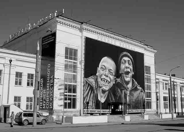 perm Пермский край - это Поволжье или западный Урал? Люди, факты, мнения Пермский край Экономика и финансы