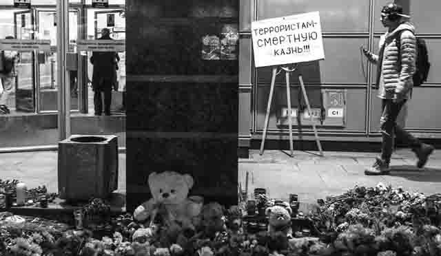 terakt-v-metro-sankt-peterburg Национальный антитеррористический комитет Антитеррор