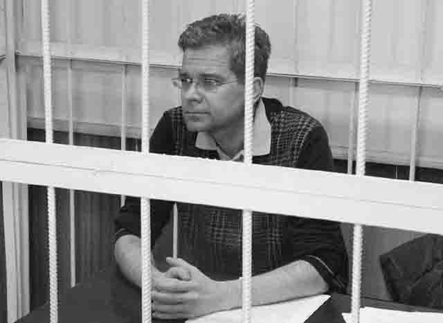 """gurev """"Большой хапок"""" в Уфе превращается в Большой уголовный процесс? Анализ - прогноз Башкирия"""