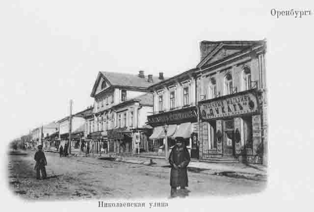 nikolaevskaja-ulica-orenburg Александр Тимашев из Оренбурга Оренбургская область Фигуры и лица