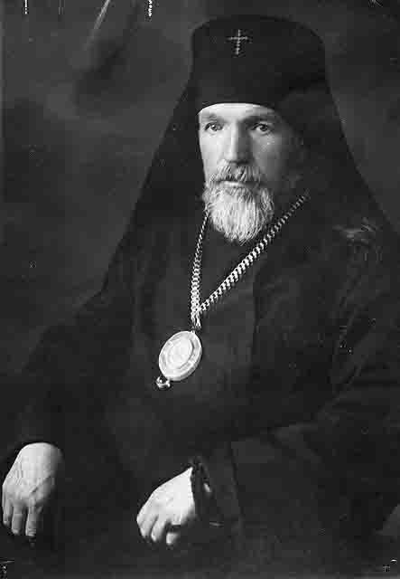 arhiep-aleksij-palicyn-1943 Самарская епархия, краткая история Православие Самарская область
