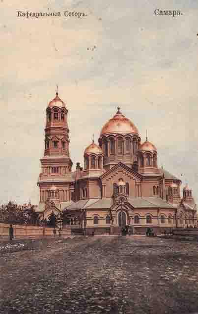 kafedralnyj-sobor-foto Самарская епархия, краткая история Православие Самарская область