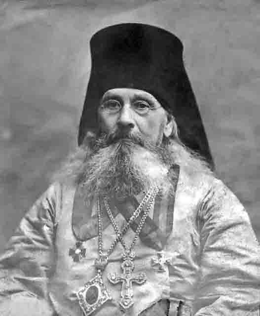 svjashhennomuchenik-aleksandr-trapicyn Самарская епархия, краткая история Православие Самарская область