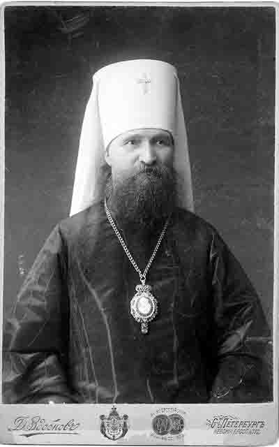 vladimir-bogojavlenskij Самарская епархия, краткая история Православие Самарская область