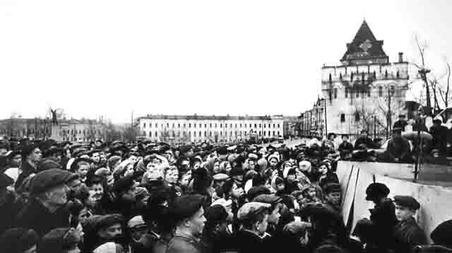 den-pobedy-v-nizhnem-novgorode-1945 Нижегородская область Нижегородская область Посреди РУ Регионы