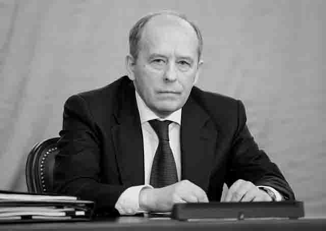 direktor-fsb-rf-a.v.-bortnikov Антитеррористический комитет подвел итоги Антитеррор