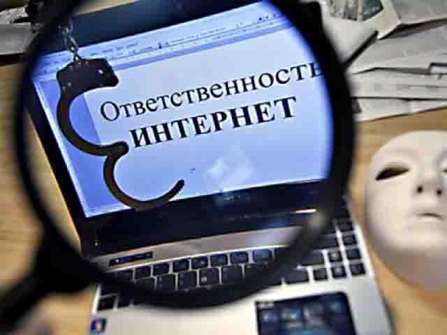 jekstremizm-i-terrorizm-v-internet Экстремизм и терроризм в интернет (памятка) Антитеррор