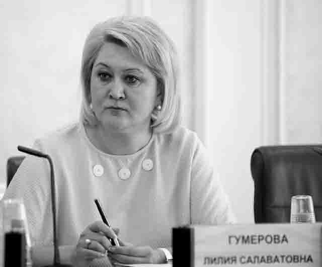 lilija-salavatovna-gumerova Национально-культурная автономия башкир Башкирия Народознание и этнография