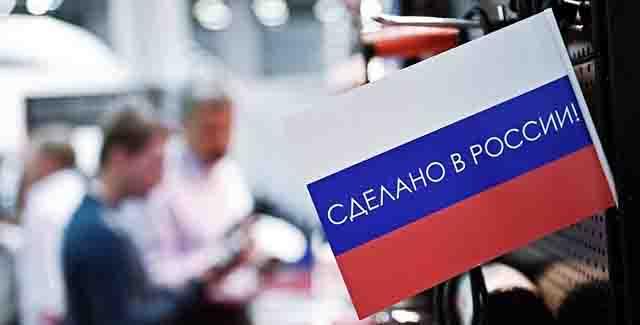 sdelano-v-rossii Экономика России 2019 года (взгляд из Европы) Анализ - прогноз Экономика и финансы