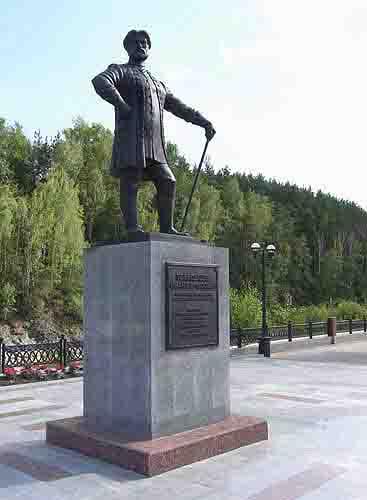 0_sh105399-1 Неизвестные заводы Южного Урала История и краеведение