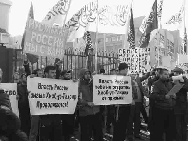 hizb-ut-tahrir-1 Исламский экстремизм в Татарстане Антитеррор Люди, факты, мнения