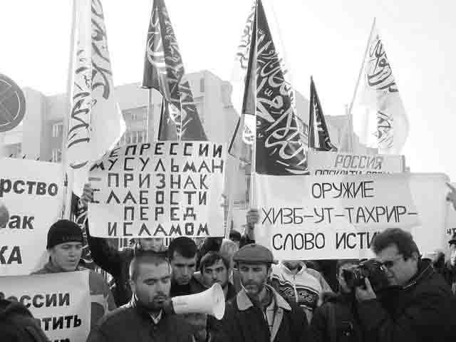 """hizb-ut-tahrir Некоторые результаты """"исламского возрождения"""" в России Антитеррор"""