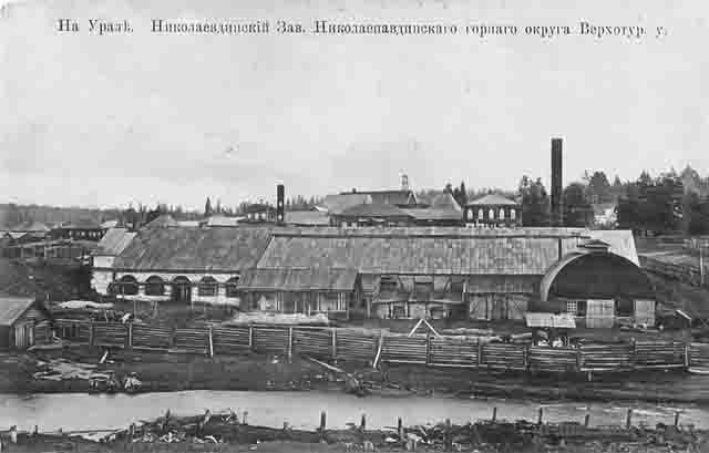 zavod-ural Неизвестные заводы Южного Урала История и краеведение