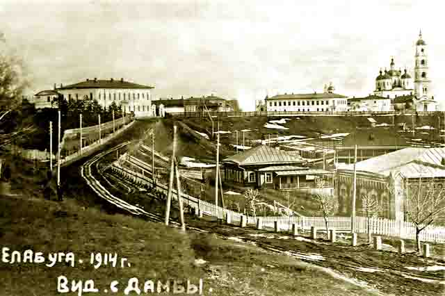 staraja-elabuga-1914 Город Елабуга (Татарстан) Посреди РУ Татарстан