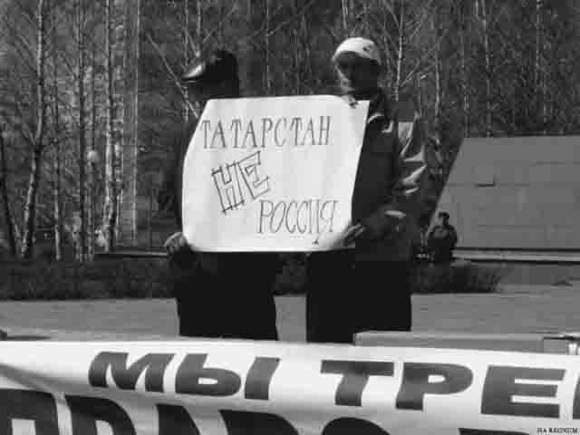 tatarstan-ne-rossija «Самоопределение народов» и поправки к Конституции Анализ - прогноз