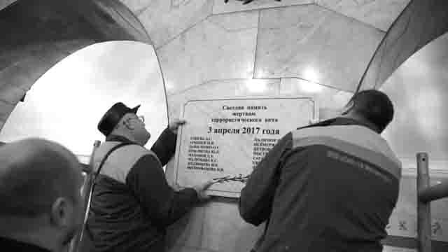 reabilitacija-zhertv-terakta Реабилитация жертв теракта Антитеррор