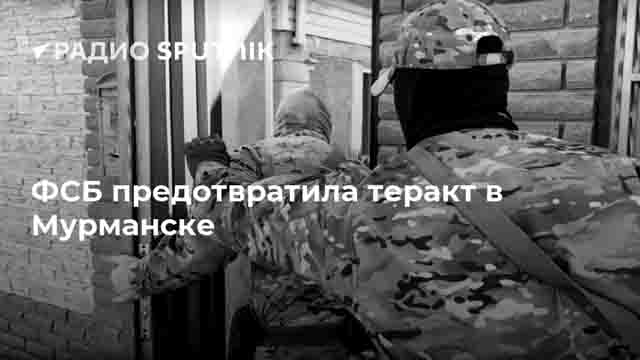 v-murmanske-likvidirovan-islamist В Мурманске ликвидирован исламист Антитеррор