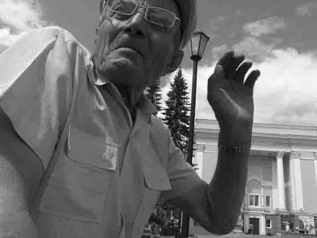 jekonomicheskaja-situacija-v-bashkirii Экономическая ситуация в Башкирии Анализ - прогноз Башкирия