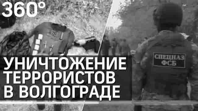 v-kirovskom-rajone-volgograda-fsb-likvidirovala-dvoih-terroristov Исламисты планировали теракты в Волгограде Антитеррор
