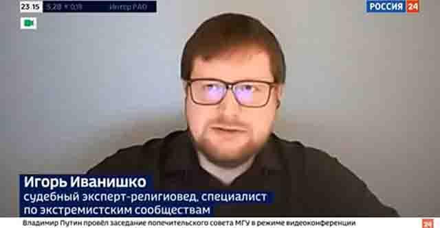 verbovka-devushek-cherez-socialnye-seti-igor-ivanishko Вербовка девушек через социальные сети Антитеррор