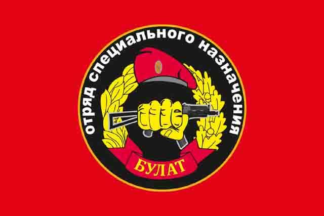 otrjad-specialnogo-naznachenija-bulat-ufa День гибели бойцов уфимского спецназа Защита Отечества