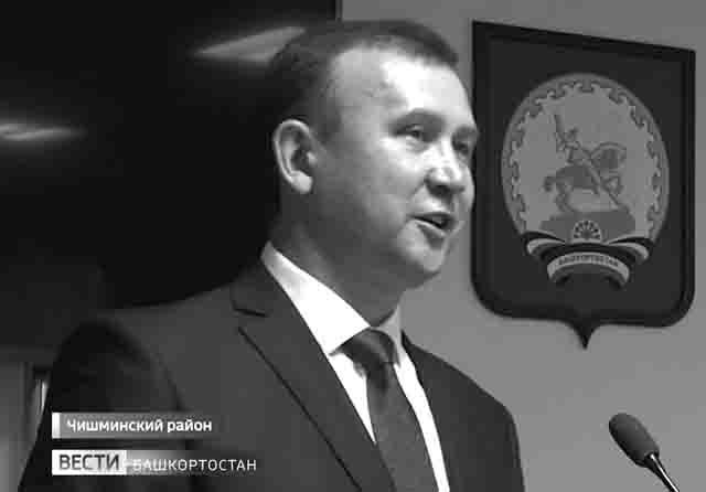 glava-chishminskogo-rajona-bashkirii-rishad-mansurov Ришат Мансуров в ожидании отставки Башкирия